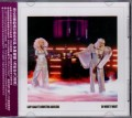 LADY GAGA Do What U Want feat. R.Kelly Remix CHINA CD5