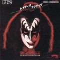 GENE SIMMONS Radio Active JAPAN 7