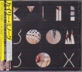 KYLIE MINOGUE Boombox: Kylie's Best Remixes 2000-2009 JAPAN CD w/19-Trk