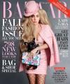 LADY GAGA Harper's Bazaar (9/14) USA Magazine