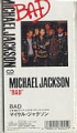MICHAEL JACKSON Bad JAPAN CD3