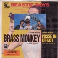 BEASTIE BOYS Brass Monkey JAPAN 7