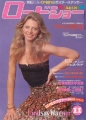 LINDSAY WAGNER Roadshow (11/78) JAPAN Magazine