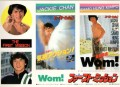 JACKIE CHAN The First Mission JAPAN Promo Sticker Sheet