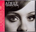 ADELE Hometown Glory CHINA CD5