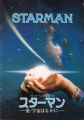John Carpenter's STARMAN JAPAN Movie Program