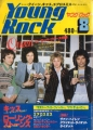 QUEEN Young Rock (8/78) JAPAN Magazine