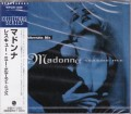 MADONNA Rescue Me Alternate Mix JAPAN CD5 w/10 Tracks