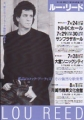 LOU REED 1992 JAPAN Promo Tour Flyer
