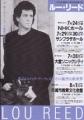 LOU REED 1992 JAPAN Promo Tour Flyer