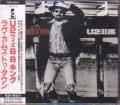 U2 with B.B.KING When Love Comes To Town JAPAN CD5 w/4 Tracks
