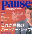 JAMES BOND 007 Pause (4/2000) JAPAN Magazine PIERCE BROSNAN