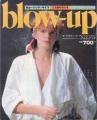 DURAN DURAN Blow-up (6/82) JAPAN Magazine