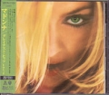 MADONNA Greatest Hits Volume 2 GHV2 JAPAN CD