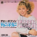 DEBBIE GIBSON Out Of The Blue JAPAN 7