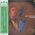 BURT BACHARACH Live In Japan JAPAN LP