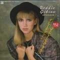 DEBBIE GIBSON Lost In Your Eyes JAPAN 7