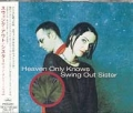 SWING OUT SISTER Heaven Only Knows JAPAN CD5 w/4 Tracks
