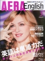MADONNA Aera English (3/06) JAPAN Magazine