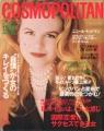 NICOLE KIDMAN Cosmopolitan (12/20/97) JAPAN Magazine