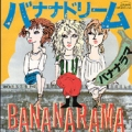 BANANARAMA Cheers Then JAPAN 7''