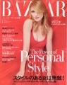 MADONNA Harper's Bazaar (5/06) JAPAN Magazine