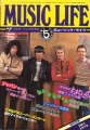 QUEEN Music Life (5/79) JAPAN Magazine