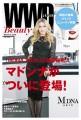 MADONNA WWD Beauty Japan (3/3/16) JAPAN Magazine