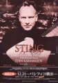 STING 2008 JAPAN Tour Flyer