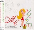 MARIAH CAREY All I Want For Christmas Is You 2000 JAPAN CD5