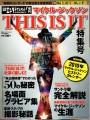 MICHAEL JACKSON This Is It JAPAN Magazine