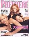 CHARLIE'S ANGELS Premiere (12/2000) JAPAN Magazine