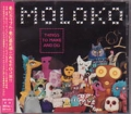 MOLOKO Things To Make And Do JAPAN CD w/19 Tracks