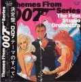 JAMES BOND 007 Themes From 007 Series JAPAN LP [8354]