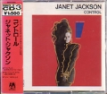 JANET JACKSON Control JAPAN CD5 w/3 Tracks