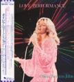 OLIVIA NEWTON-JOHN Love Performance JAPAN LP w/Poster!