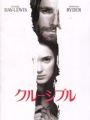 CRUCIBLE Original JAPAN Movie Program  DANIEL DAY-LEWIS  WINONA RYDER