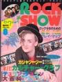 CULTURE CLUB Rock Show (8/83) JAPAN Magazine