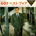 JAMES BOND 007 Best Four JAPAN 7