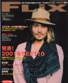 JOHNNY DEPP Flix (3/02) JAPAN Magazine