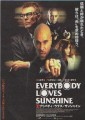 DAVID BOWIE Everybody Loves Sunshine JAPAN Movie Flyer