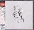 COLDPLAY Clocks JAPAN CD5 w/8 Tracks