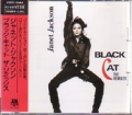 JANET JACKSON Black Cat The Remixes JAPAN CD