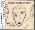 MARIE FREDRIKSSON The Change JAPAN CD Promo