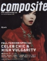 BJORK Composite (9/01) JAPAN Magazine