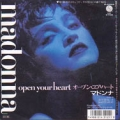 MADONNA Open Your Heart JAPAN 7