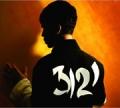 PRINCE 3121 USA CD