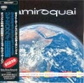 JAMIROQUAI Emergency On Planet Earth JAPAN CD5