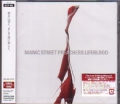 MANIC STREET PREACHERS Lifeblood JAPAN CD w/2 Bonus Tracks
