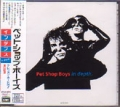 PET SHOP BOYS In Depth JAPAN CD w/Promo Telephone Card